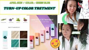 Color Up April Skin Turn Up Color Treatment Color Green Blue Youtube