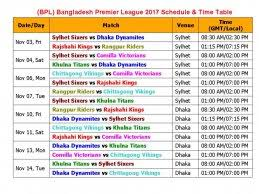 bpl 2017 schedule time table bpl bangladesh premier league 2017 schedule time table wonderful