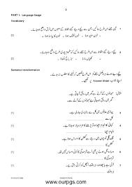 urdu comprehension worksheets for grade 6 3248 w13 ms 2all