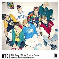 download mp3 bts mic drop remix ver bts mic drop dna crystal snow type c amazon com music