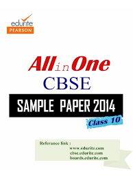 cbse class 10th sample papers and syllabus 2014 fashion