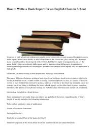 report writing sample for students how to write a book report for an english class in school