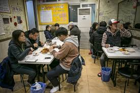 am駭agement salon cuisine 高度依賴中國市場 韓國公司開始反思 紐約時報中文網