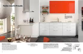 Waschbecken Design Flugelform Ikea Kuche Metall Haus Design Ideen