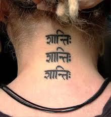 sanskrit designs insigniatattoo com