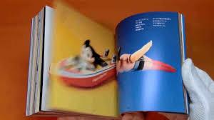 astro boy atom googs book japan vintage tin toys vinyl pogs 0373