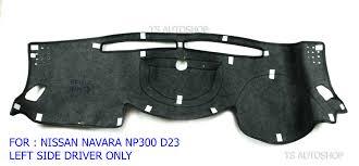 nissan frontier dash cover for nissan navara np300 left driver d23 2016 black dash mat