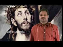Blind Christian Latest 2016 Telugu Christian Song Blind Singer Bro Ravishankar