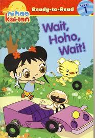 wait hoho wait nickelodeon u0027s ni hao kai lan english