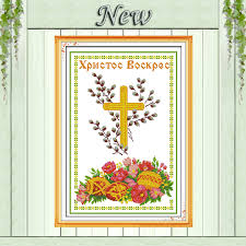 Easter Decorations To Buy by Popular Easter Decorations Christian Buy Cheap Easter Decorations