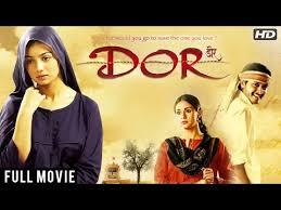 dor full movie hd hindi movies 2017 full movies hindi movies