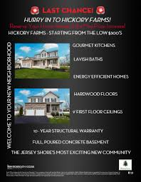new home sources new homes archives page 2 of 3 hickory farms hickory meadows