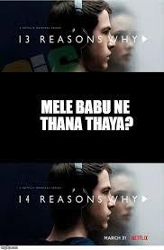 Ne Memes - mele babu ne thana thaya
