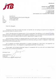 thanksgiving letter to clients what clients say eventia