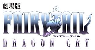 When Will Fairy Tail Anime Resume Fairy Tail Dragon Cry Fairy Tail Wiki Fandom Powered By Wikia