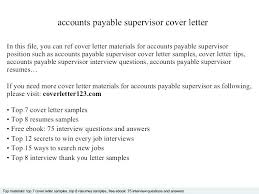 resume exles entry level accounting clerk interview answers account payable cover letter accounts payable resume exles new