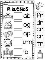 short i worksheets and activities no prep short i worksheets