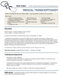 medical coder resume no experience medical billing and coding