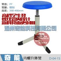 Chair Lifting Experiment 夏日的迷失from The Best Taobao Agent Yoycart Com