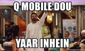 Mobile Meme Generator - q mobile dou yaar inhein amir liaqat meme generator