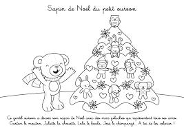 Coloriage de Noël  Sapin de Noël du petit ourson