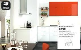 tarif meuble cuisine ikea prix meuble cuisine ikea tarif meuble cuisine ikea realisez votre