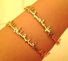 name necklace in arabic 10 best rr images on jewelry arabic jewelry and rings