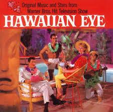 hawaiian photo album hawaiian eye tv soundtrack original tv soundtrack songs