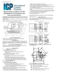honeywell thermostat th5220d1003 wiring diagram on honeywell on
