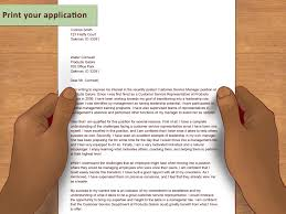 how to write an application for promotion with pictures