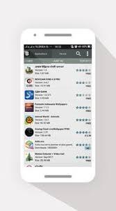 black market app apk tip blackmart black market alpha apk free tools app for