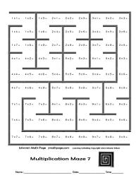 multiplication math fact maze 3rd grade worksheet lesson planet