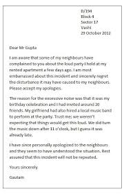 8 best sample apology letters images on pinterest home design