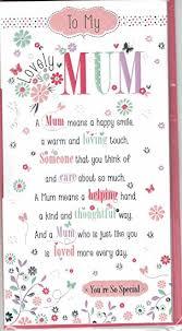 mum birthday card to my perfect mum sentimental verse quality