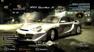 how fast is a porsche 911 turbo need for speed most wanted porsche 911 turbo s