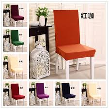 cheap universal chair covers online get cheap universal chair covers cheap aliexpress