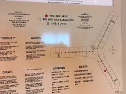 Mandalay Bay Floor Plan | floor 62 layout floorplan picture of mandalay bay resort