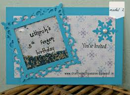 crafting with passion frozen themed birthday invites