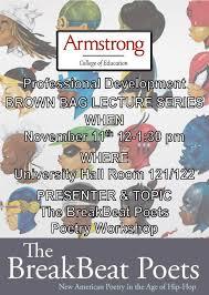 Armstrong Campus Map Armstrong State University Savannah Georgia