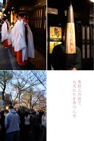 g羡es et chambres d h es 麻生圭子 旧ブログ 2010 9 15 京都 木屋町 太夫道中