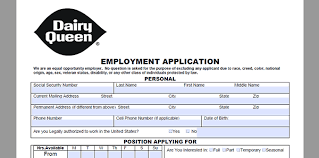 dairy queen job application adobe pdf apply online