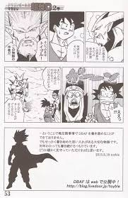 dragon ball fan manga why did akira toriyama change his artstyle for the new dragon ball
