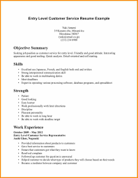 100 entry level resume sample www resume bank com ua