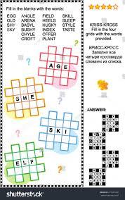crisscross word puzzle fill blanks crossword stock vector