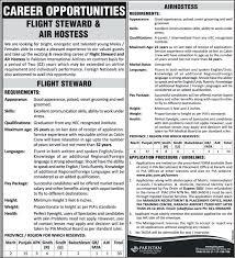 Hostess Skills 100 Air Hostess U0026 Fight Steward Jobs In Pia Pakistan
