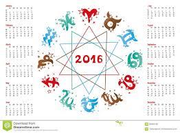 Astrology Sign Calendar 2016 Horoscope Zodiac Sign Stock Vector Image 63992162