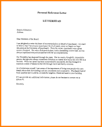 Tenant Reference Letter Sample 4 Reference Letter Sample Resumes Great