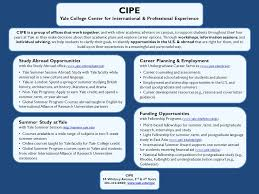 cipe center for international u0026 professional experience yale