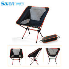 Beach Chairs For Sale Portable Beach Chairs Bag Online Portable Beach Chairs Bag For Sale