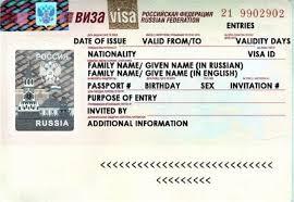 e invitations russian e invitations